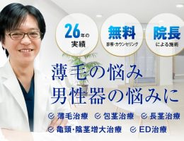 かじクリニック熊本 2019/12/21 にOPENいたします。
